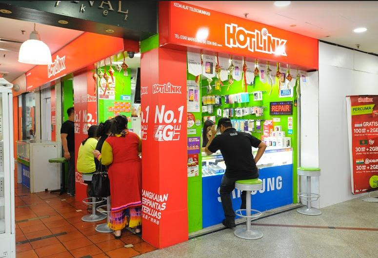 Hotlink store