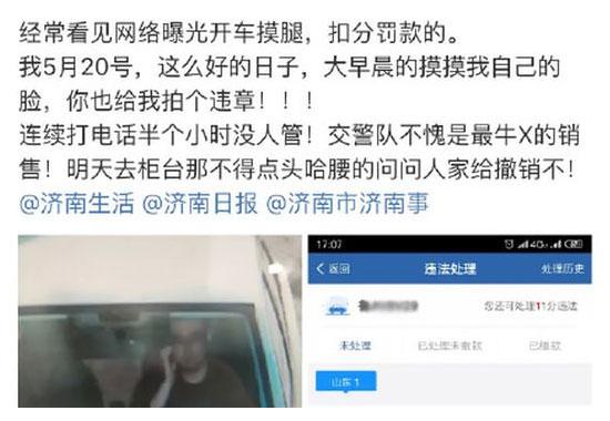 Chinese traffic camera captures man scratching nose post