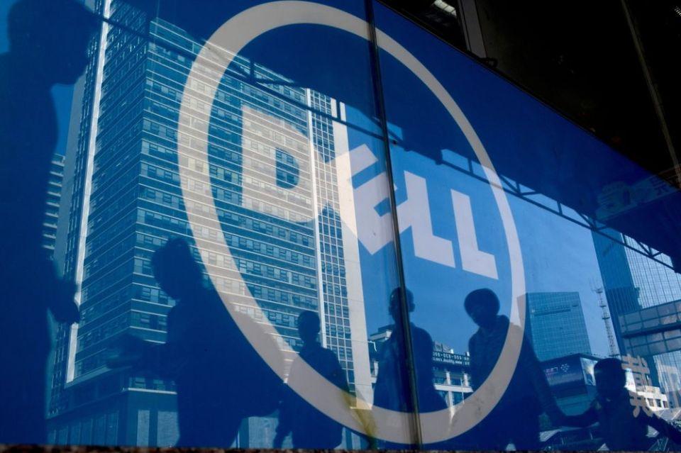 Dell China office logo