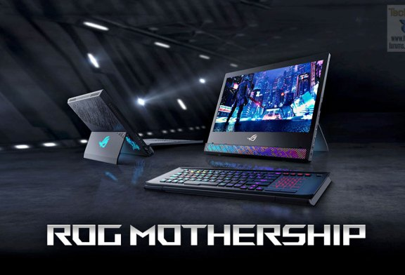 ASUS ROG Mothership Preview : Portable Desktop Gaming?