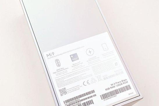 Xiaomi Mi 9 box