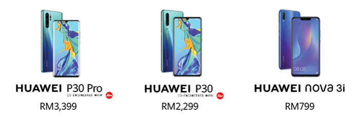 HUAWEI July 2019 Price Cuts
