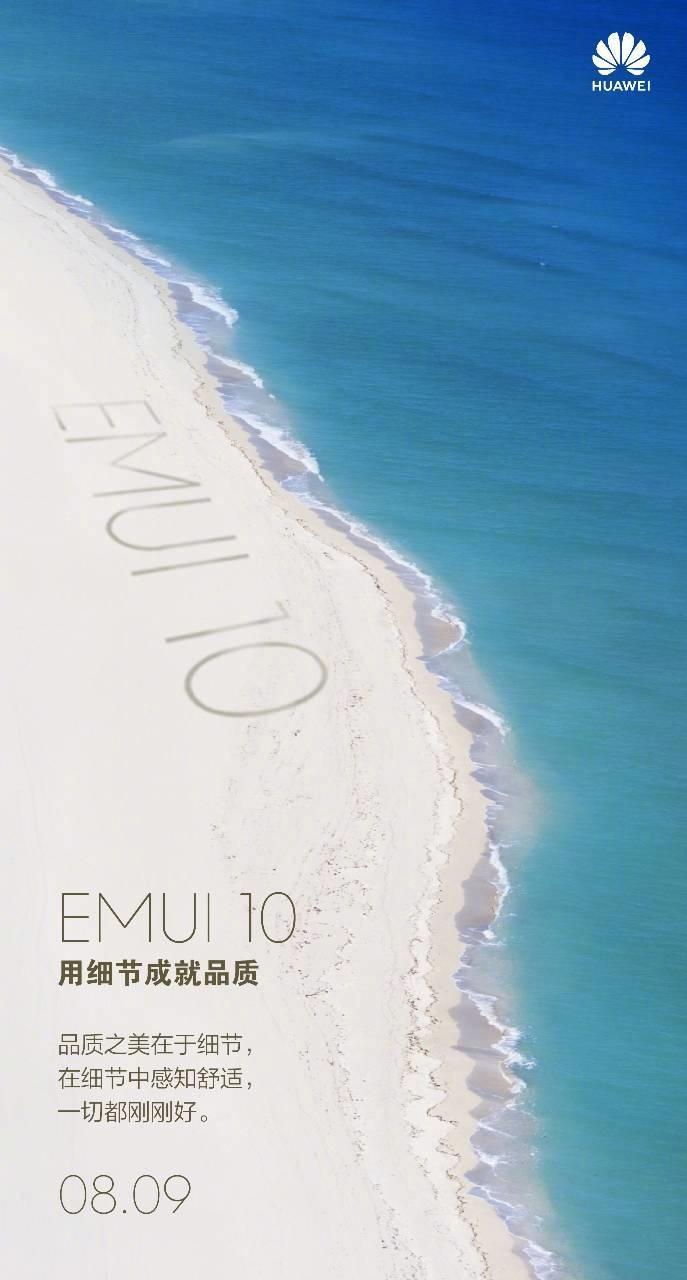 HUAWEI EMUI 10 advertisement
