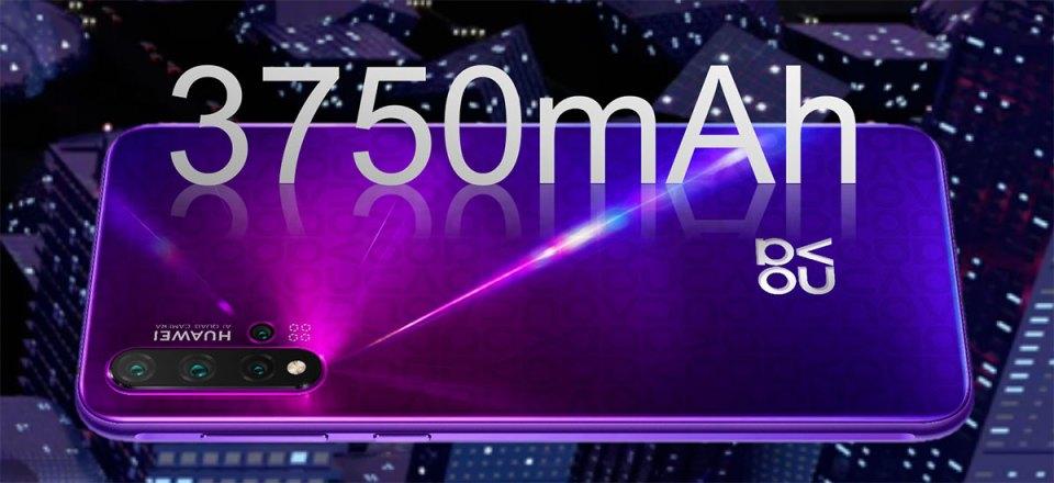 HUAWEI nova 5T battery capacity
