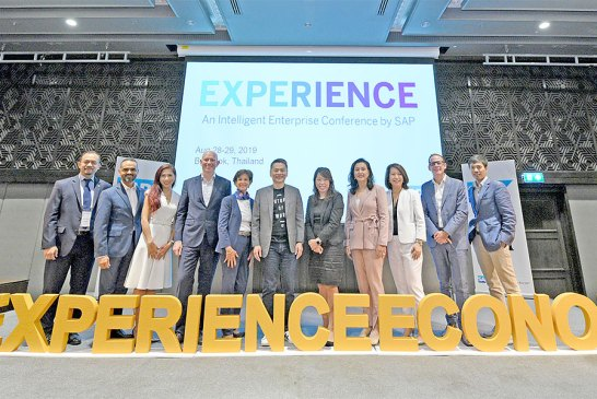 SAP Experience 2019 - An Intelligent Enterprise Conference