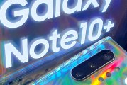 Samsung Galaxy Note 10 Plus (SM-N975) Hands-On Preview!