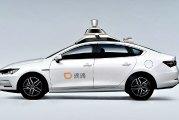 DiDi Adopts NVIDIA AI + GPUs For Self-Driving Cars!