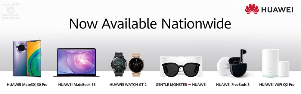 HUAWEI Smart Life Devices Now Available 2019