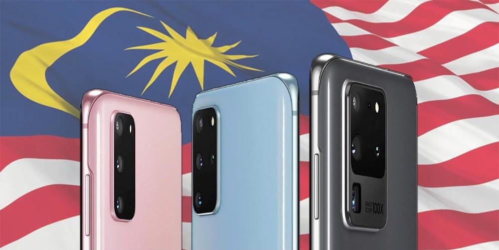 Samsung Galaxy S20 Malaysia Roadshow Deals!