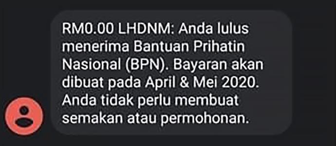 Bantuan Prihatin Nasional BPN genuine SMS