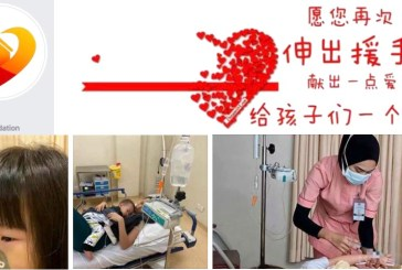 Ji Shan Foundation : New Charity Scam Exposed!