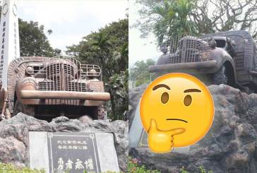 Is There A Communist Revolution Monument In Penang?