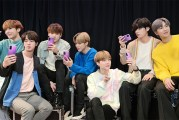 Samsung Galaxy S20 Plus BTS Edition : Pre-Order Deal!