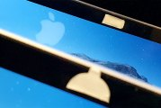 Mac Camera Cover Guide : Why Apple Is Wrong!