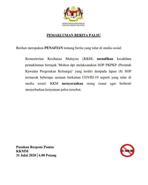 SOP for Travelling MCMC press release 02