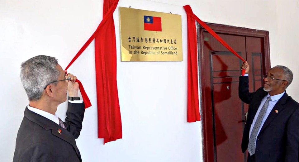 Taiwan Representative Office in Somaliland