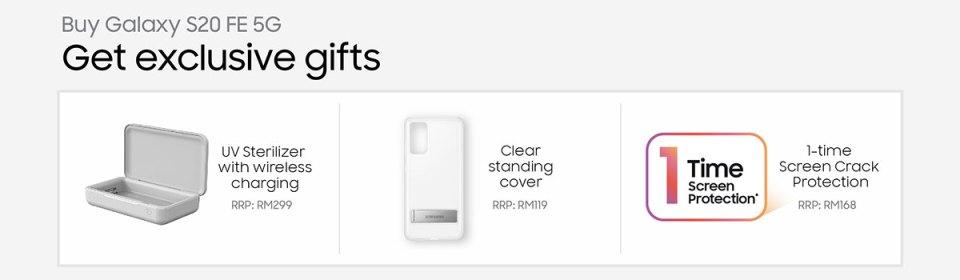 Samsung Galaxy S20 FE free gifts