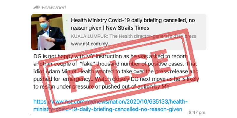 Was DG Health Asked To Report Fake COVID-19 Numbers?