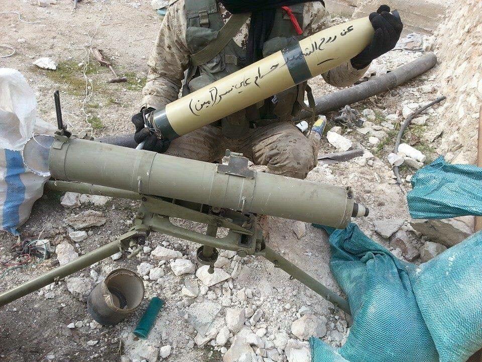 Single 107 mm Haseb rocket launcher