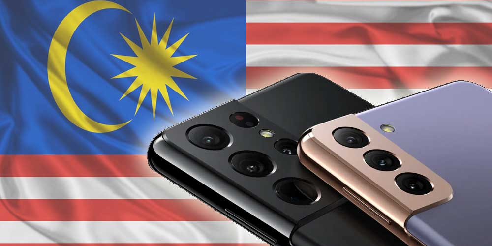Galaxy S21, S21+, S21 Ultra Malaysia Price + Pre-Order Deals