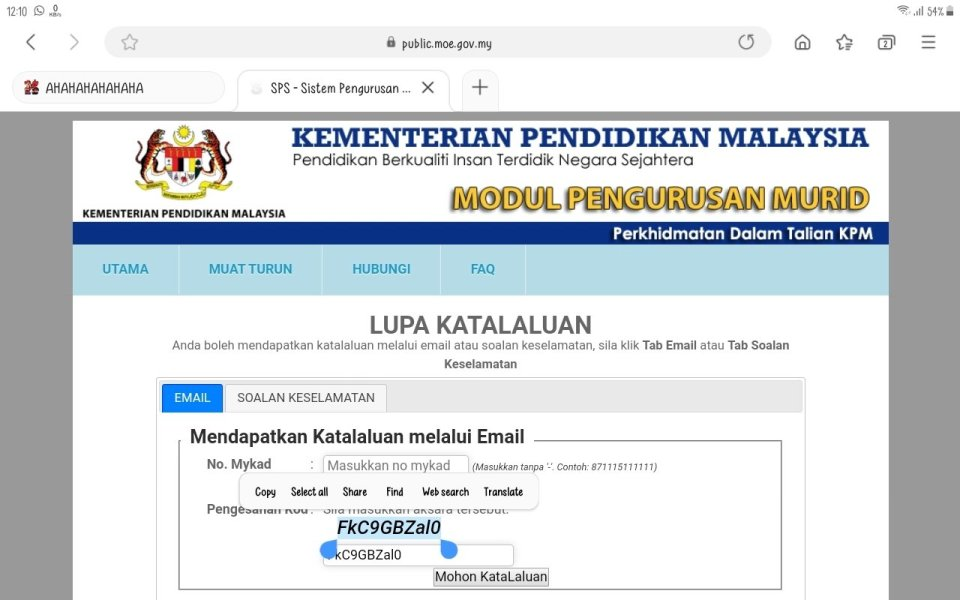 Ministry of Education Website Uses Plain Text CAPTCHA!