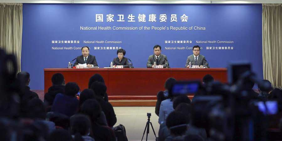 China National Health Commission