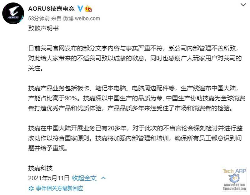 GIGABYTE AORUS apology statement to China