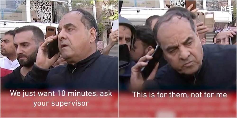 Did Israel Reject Al Jazeera Request For 10 Extra Minutes?
