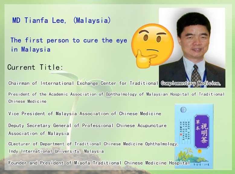 Li Tianfa or Tianfa Lee