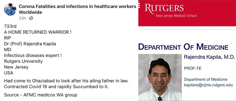 Did Dr Rajendra Kapila Die From COVID-19 After Vaccination?
