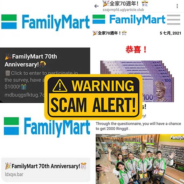 Scam Alert : FamilyMart 70th Anniversary!