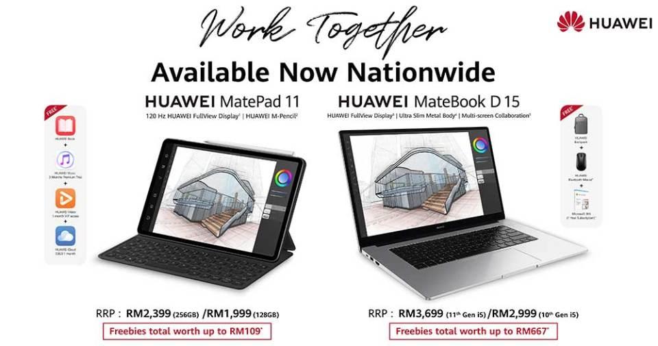 HUAWEI MatePad 11 + MateBook D15 deals