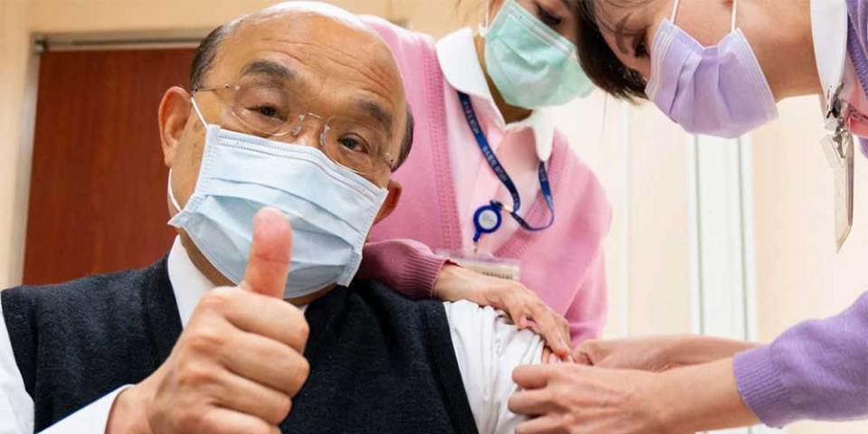 229 TW People Died From Japan's AstraZeneca Vaccine?
