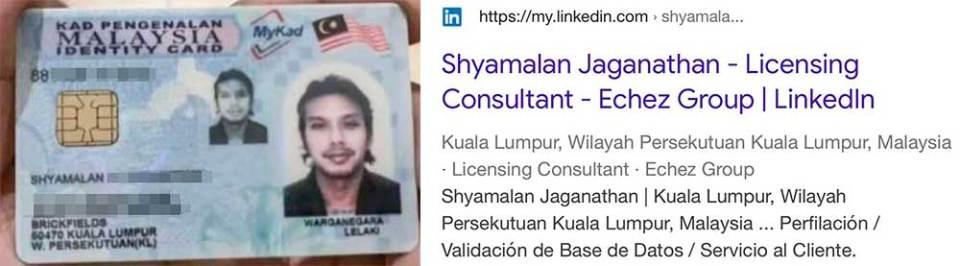 Shyamalan Jaganathan profile