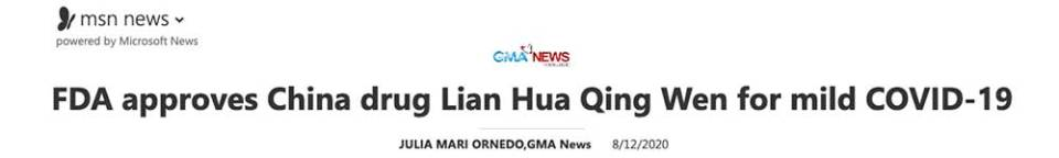 Did FDA Approve Lianhua Qingwen As COVID-19 Treatment?
