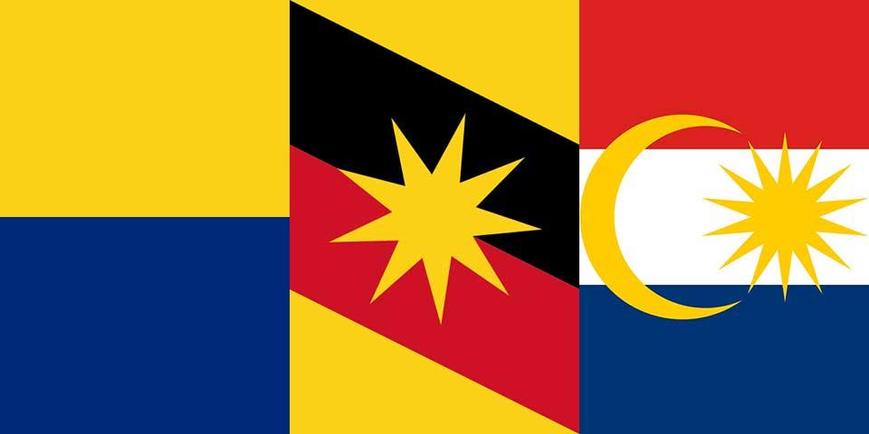 Perlis, Sarawak, Labuan Upgraded To NRP Phase 3!