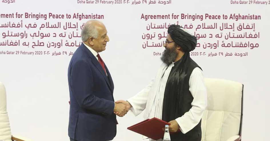 US Taliban Agreement signing