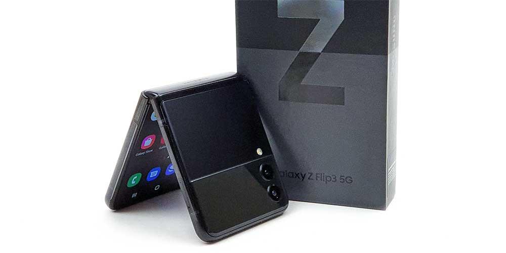 Samsung Galaxy Z Flip 3 : My First Impressions!