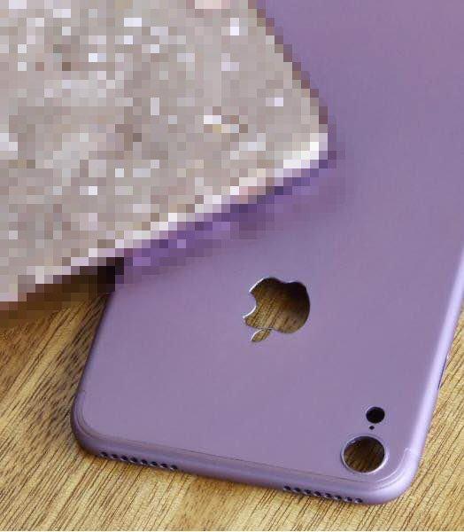 iPhone7 Purple Leaks Image