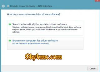 computer driver software