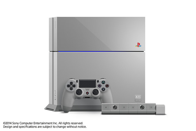 limited PS4 edition