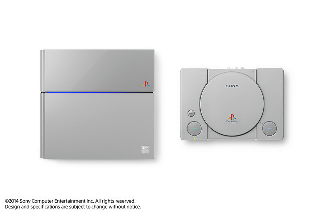 limited PS4 edition1