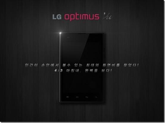 """LG Optimus Vu tem tela de 5"""" com proporção 4:3, LG, Smartphones"""