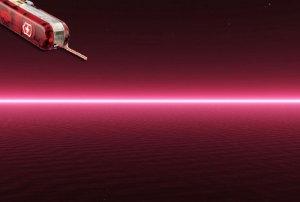 smallest-laser