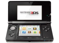 Nintendo 3DS Latest Firmware Update