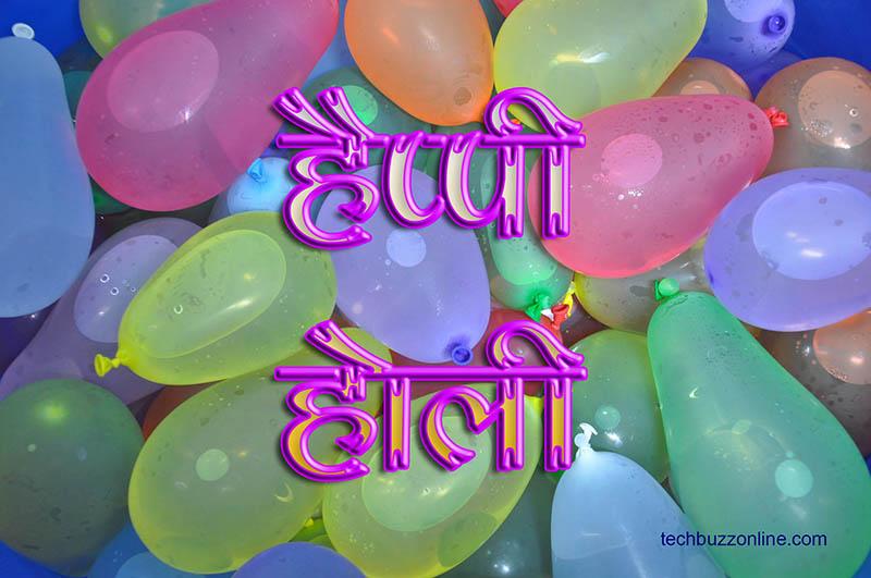 happy holi wishes 10