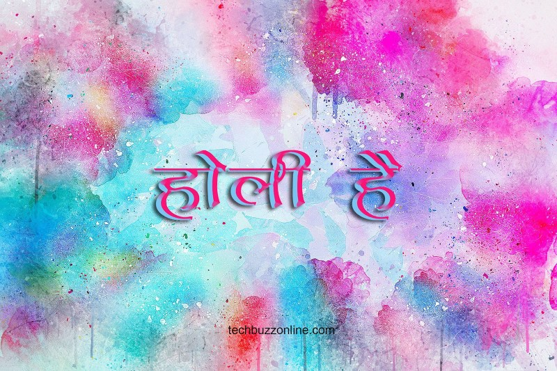 holi wallpaper 4