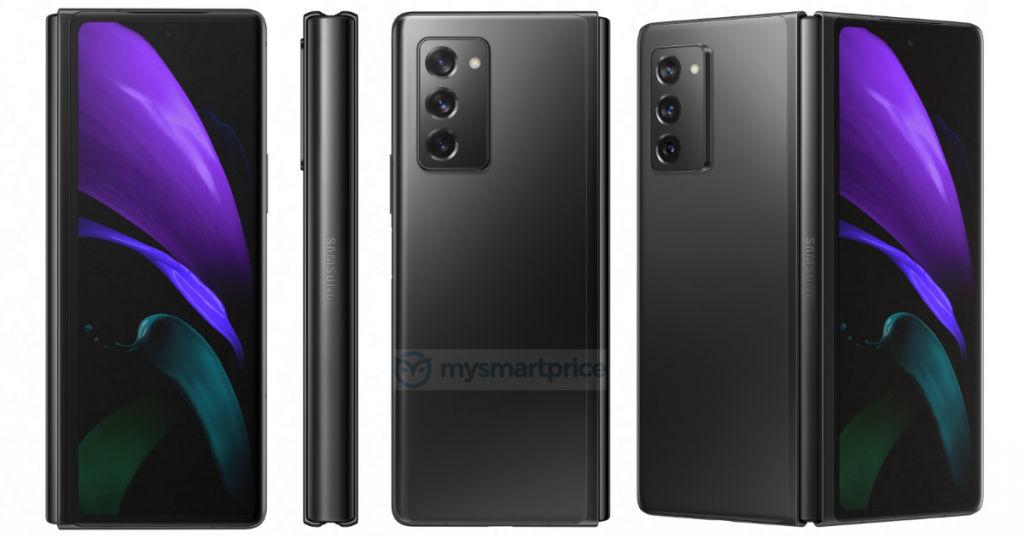 Galaxy Z Fold 2: trapelato il design e le possibili specifiche tecniche 2