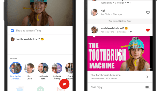 YouTube adds messaging feature to its mobile app