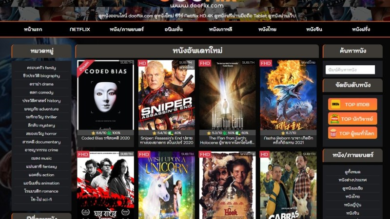 Free online movies streaming site